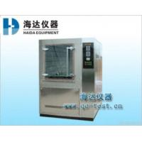 Quality Water Spray Test Equipment for sale