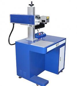 Quality 30W 60W Co2 Laser Marking Machine Wood Acrylic Leather Laser Tube 10.6um for sale