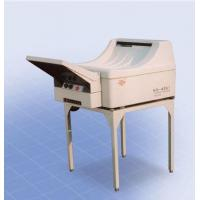 China Medical X Ray Film Processors on sale