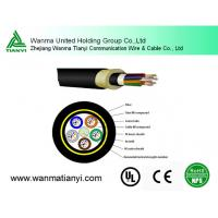 single mode ADSS fiber optic cable for overhead for sale