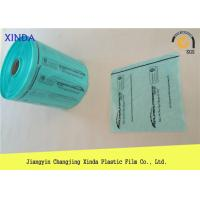 Quality Buffering Void-fill High Performance PE Air Packing Clear Blue Customized printing Film for sale