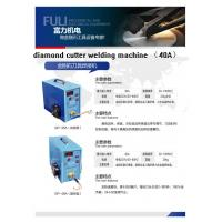 Quality Diamond Cutter Welding Machine (40A) , diamond tool for sale