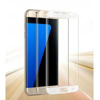 Quality Waterproof Ultra Clear Samsung Tempered Glass Screen Protector 3D Round Edge for sale