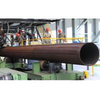 China Large size Longitudinal Submerged Arc Welded Pipe on sale