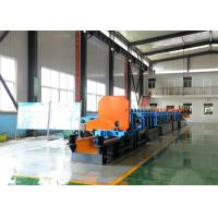 Quality Automatic Cold Cutting Machine For Metal Pipes With Hydraulic System for sale