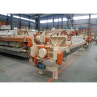China High Pressure Filtering Machine Automatic Pull Board Filter Press Manufacturer for sale