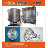 China Reflection Cup Thermal Evaporation Coating Unit Lamp Chimney Metalizing Equipment on sale