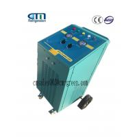 Buy cheap R410a Oil Less Commercial Refrigerant Recovery Machine Central A/C from wholesalers