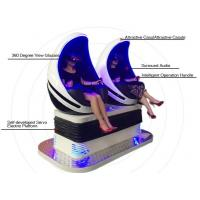 Buy 2016 Hot Sale Amusement Park Equipment Interactive Virtual Reality 1/2/3 Seats 9D Vr Simulator Cinema Game Machine at wholesale prices