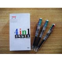 Quality 4 Colors Ball Pen for sale