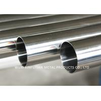Quality 1 Inch 2 Inch Stainless Steel Welded Tube Bright Finish Grade 304 For Decoration for sale