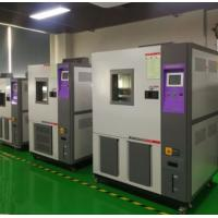 Buy cheap Simulated Environmental Test Machine Fast Change Rate Temperature Humidity from wholesalers