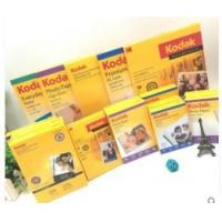 Quality Resin Coated Kodak Photo Paper Glossy 100 Sheets , 280gsm Kodak Ultima Picture Paper for sale