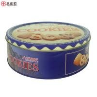 Buy cheap Customized christmas biscuit cookie empty tins or cake tins packaging container from wholesalers