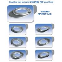 Quality High Tensile Strength Steel PICANOL PAT Cam Shedding Cam Series For PICANOL PAT Air-jet Looms for sale