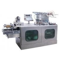 Quality Flat Plate Automatic Packing Machine Alu Pvc Blister Packaging Machine for sale
