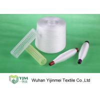 Quality 100% Bright Virgin Raw Polyester Spun Yarn Ne 60/2 For Thin Fabric With Plastic Core for sale