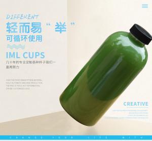 China Cylinder Shape Plastic Juice Bottles , Sport Plastic Water Bottles SGS Certification on sale