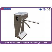 Quality Customized turnstile for rfid card reader fingerprint barcode qr code Vertical tripod turnstile for sale