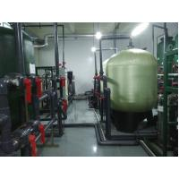 Quality Relay Control Ro Water Treatment System Water Purifying Equipment For Industry for sale