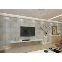 Quality Symmetrical Tree Pattern Contemporary Wall Coverings , Modern House Wallpaper for sale