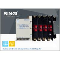 Quality PC type S style dual - power supply automatic transfer switch ATST SWQ2 for sale