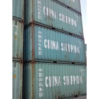 Quality 40GP used shipping containers for sale for sale