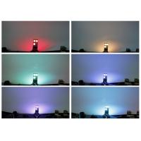 Buy RGB 5050 6SMD Car Interior Light Bulbs Enegry Saving Reading Lamp With Controller at wholesale prices