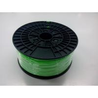 Quality 1.75mm ABS Plastic Filament   for sale