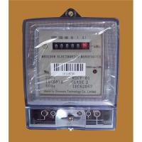 Quality Single phase energy meter for sale