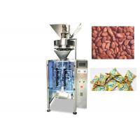 Quality Vertical Fertilizer Packing Machine, Volumtric Food Grains Packing Machine for sale