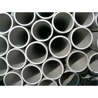 Buy Chemical Industry Steel Plate Pipe 304 304L Seamless Stainless Steel Pipe at wholesale prices