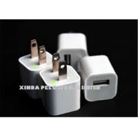 Buy cheap 2.1A Smart Cell Phone Accessories Iphone Mobile Charger with AC 100-240V from wholesalers