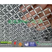 Quality decorative crimped wire mesh, decorative mesh, 304 crimped wire mesh for sale