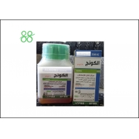 Quality Liquid Cyazofamid 10% SC Natural Plant Fungicide CCC for sale