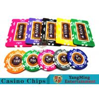 Quality 760 Pcs Texas Holdem Style Clay Poker Chips With Real Aluminum Case for sale