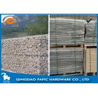 Buy Gabion Mesh Cage for Square and Plaza Construction 2000*300*2000mm at wholesale prices