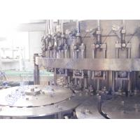 Buy cheap Automatic carbonated drink filling machine and beer filling machine soymilk from wholesalers