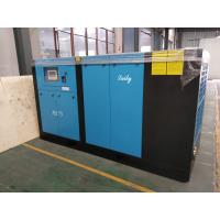 Quality Automatic Screw Type Air Compressor , Two Stage Screw Air Compressor for sale