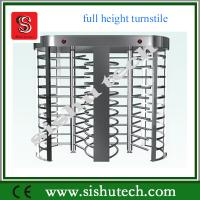 Quality full height turnstile from sishu tech manufacturer for sale