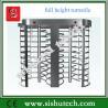 Buy cheap full height turnstile from sishu tech manufacturer from wholesalers