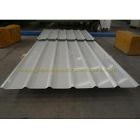 Quality Prepainted Corrugated Metal Sheet Roofing Cold Rolled Color Steel Plate for sale