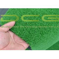 Quality UV Resistant Golf Synthetic Grass , Artificial Green Grass For Outdoor Landscaping for sale
