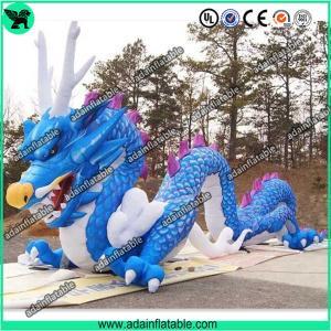 Quality 10m Length Inflatable Dragon ,Giant Promotion Inflatable Dragon,Event Dragon Inflatable for sale