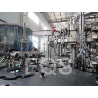 Quality 330ml - 2000ml Glass Bottle Brew Beer Filling Machine 1000BPH Including Vacuum Pump for sale