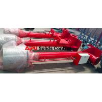 Quality High quality well drilling flare ignition device for sale at Aipu solids for sale