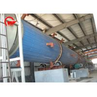 Quality Carbon Steel Steam Tube Dryer , Spent Grain Rotary Industrial Drum Dryer for sale