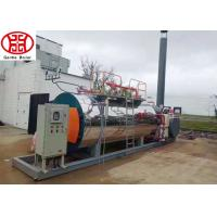 Quality Horizontal Packaged steam boiler price list with steam capacity 1ton, 2ton, 3ton for sale