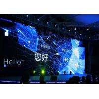 Buy cheap Indoor stage rental led display , Super thin P3.91 outdoor led video wall 64x64 from wholesalers