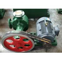 Quality Low Noise High Flow Centrifugal Pump / Inside Engaged Gear Pump With Conveyor for sale